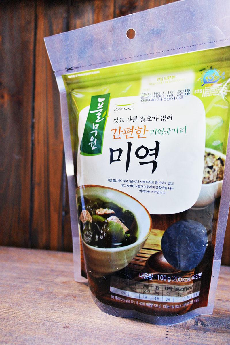 seaweedpackage